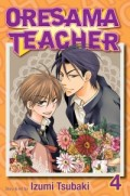 Oresama Teacher - Vol.04
