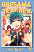 Oresama Teacher - Vol.08