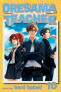 Oresama Teacher - Vol.10