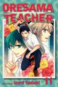Oresama Teacher - Vol.11