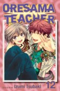 Oresama Teacher - Vol.12