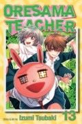 Oresama Teacher - Vol.13