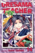 Oresama Teacher - Vol.14