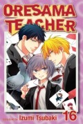 Oresama Teacher - Vol.16