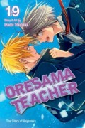 Oresama Teacher - Vol.19