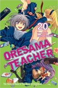 Oresama Teacher - Vol.20
