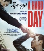 A Hard Day [Blu-ray]