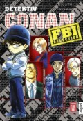 Detektiv Conan: FBI Selection: Kindle Edition