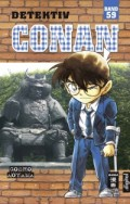 Detektiv Conan - Bd. 59: Kindle Edition