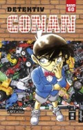 Detektiv Conan - Bd. 60: Kindle Edition