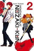 Monthly Girls' Nozaki-kun - Vol.02