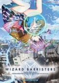 Wizard Barristers - Complete Series
