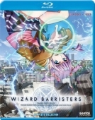 Wizard Barristers - Complete Series [Blu-ray]