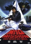 Mad Mission - Part 4: You Never Die Twice