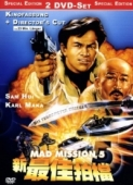 Mad Mission - Part 5: Special Edition