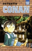 Detektiv Conan - Bd. 69: Kindle Edition