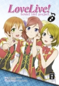 Love Live! School Idol Project - Bd.02