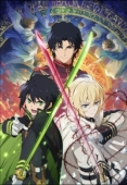 Seraph Of The End - Complete Series