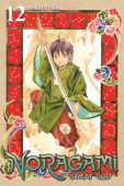 Noragami: Stray God - Vol.12