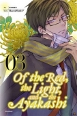 Of the Red, the Light, and the Ayakashi - Vol.03