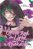 Of the Red, the Light, and the Ayakashi - Vol.04