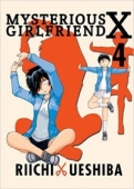 Article: Mysterious Girlfriend X - Vol.04