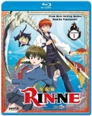 RIN-NE - Part 1/2 [Blu-ray]