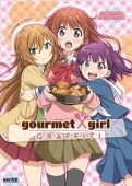 Gourmet Girl Graffiti - Complete Series