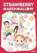 Strawberry Marshmallow OVA - Complete Series