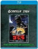 Article: The Return of Godzilla [Blu-ray]