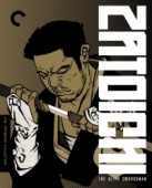 Article: Zatoichi: The Blind Swordsman [Blu-ray]