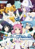 Wish Upon the Pleiades - Complete Series