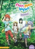 Article: Non Non Biyori Repeat - Complete Series (OwS)