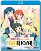 Hello!! Kinmoza - Complete Series (OwS) [Blu-ray]