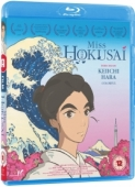 Article: Miss Hokusai [Blu-ray]