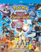 Article: Pokemon The Movie: Hoopa and the Clash of Ages [Blu-ray]