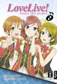 Love Live! School Idol Project - Bd.02: Kindle Edition
