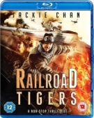 Article: Railroad Tigers [Blu-ray]
