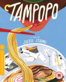 Article: Tampopo [Blu-ray]