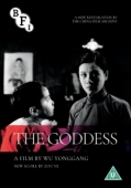 Article: The Goddess