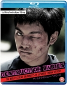 Article: Destruction Babies [Blu-ray]