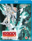 Article: Busou Shinki: Armored War Goddess - Complete Collection [Blu-ray]
