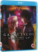 Article: Gankutsuou [Blu-ray]