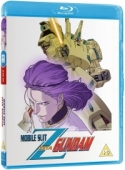 Article: Mobile Suit Zeta Gundam - Vol.2/2 [Blu-ray]