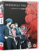 Persona 3: The Movie 2