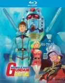 Article: Mobile Suit Gundam - The Movie Trilogy [Blu-ray]