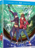 Article: Endride - Part 1/2 [Blu-ray+DVD]