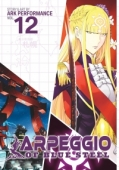 Article: Arpeggio of Blue Steel - Vol.12