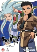 Article: Tenchi Muyo! OVA - Complete Series