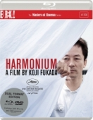 Article: Harmonium [Blu-ray+DVD]